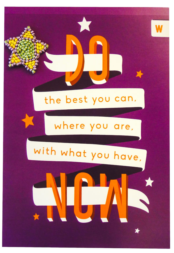 Cards : Do Now Card - woza moya online craft store african beaded artwork